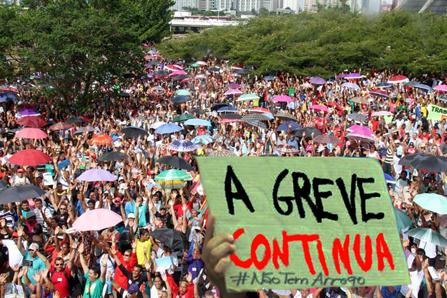 Crescer a greve para derrotar Dilma
