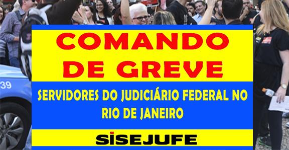 Comando de Greve tem reunião nesta sexta (26/6) e decide se manterá caravana a Brasília