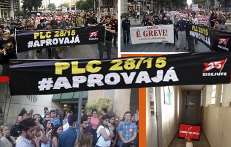 Passeata dos servidores do Judiciário Federal do Rio é destaque na mídia