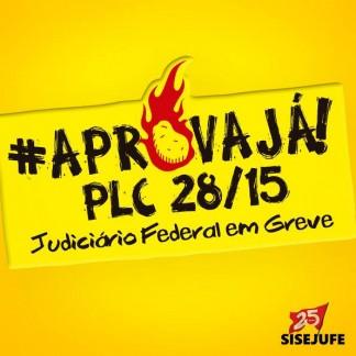 Vamos todos à Passeata #aprovajá. Nesta quarta-feira, 17 de junho, às 14 horas