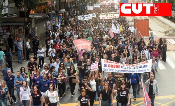 CUT-RJ publica carta em apoio à greve e às reivindicações da categoria judiciária
