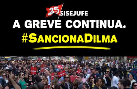 Senador José Maranhão defende em nota que Dilma sancione PLC 28/15