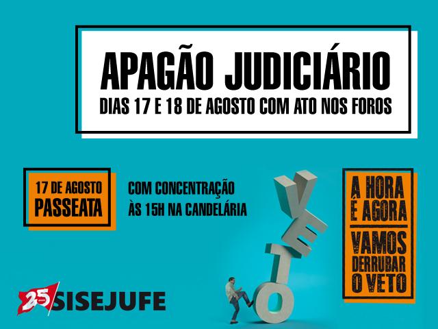 Servidores do Judiciário Federal fazem passeata nesta segunda (17/8) no Centro do Rio