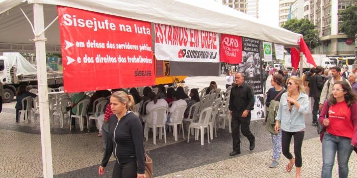 Sisejufe participa de Ato do Fórum dos Servidores Federais do Rio de Janeiro em defesa dos serviços públicos e dos direitos dos trabalhadores nesta sexta-feira