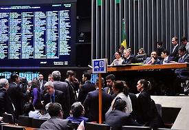 VITÓRIA – Congresso garante recursos para implementar a isonomia dos chefes de cartório