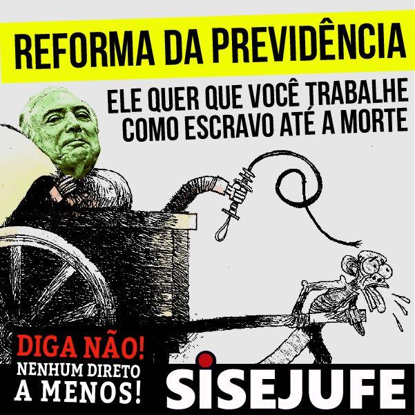 Paralisação em 15 de março do Judiciário Federal marcará Dia Nacional de Luta e Mobilização contra a Reforma da Previdência