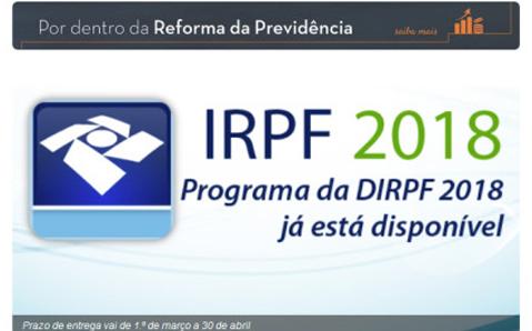 PROGRAMA PARA DECLARAÇÃO de Imposto de Renda de Pessoa Física (DIRF) 2018 já está disponível