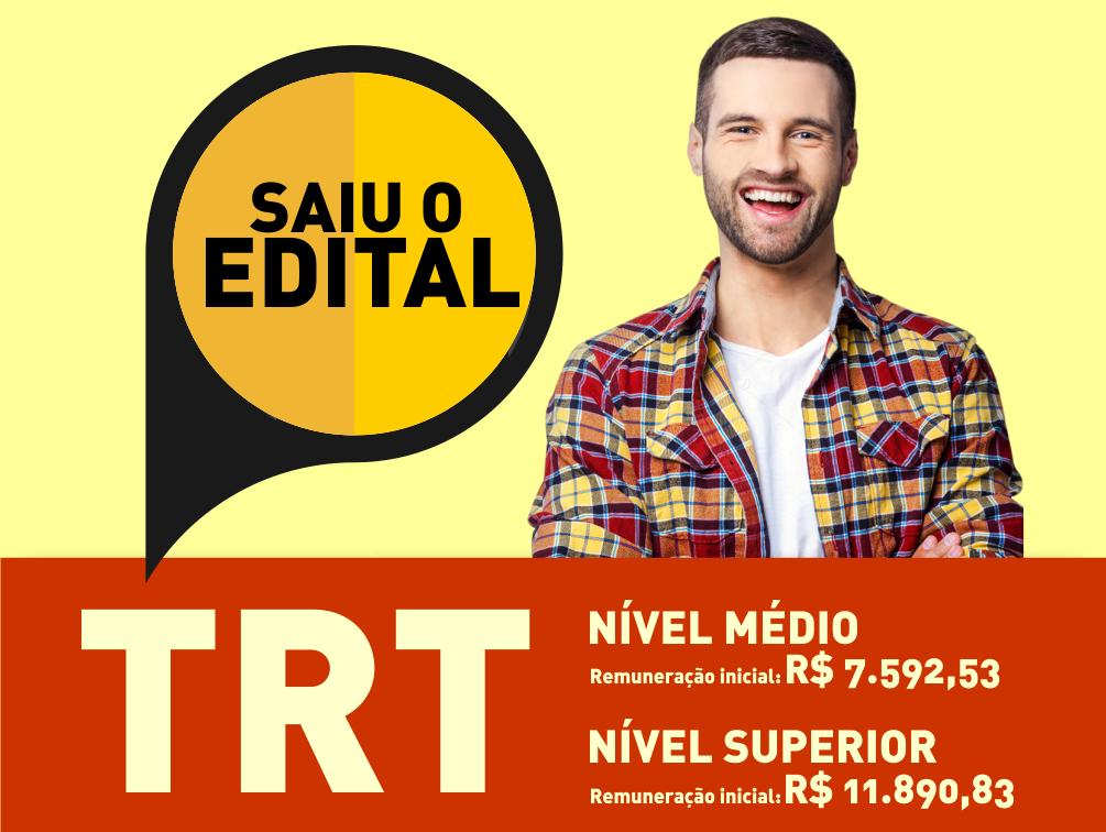 Face_TRT