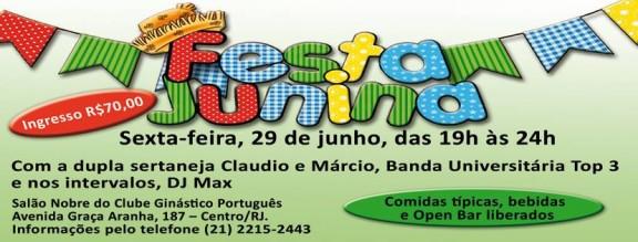 TRADICIONAL FESTA JUNINA do Sisejufe acontecerá dia 29 de junho