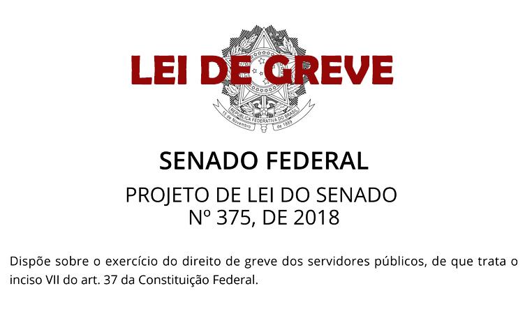PROJETO PREVÊ REGULAMENTAÇÃO do direito de greve dos servidores públicos