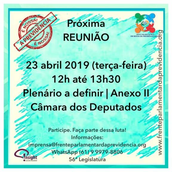 Sindicato vai propor à Frente Parlamentar Mista em Defesa da Previdência que sejam feitas atividades no Rio