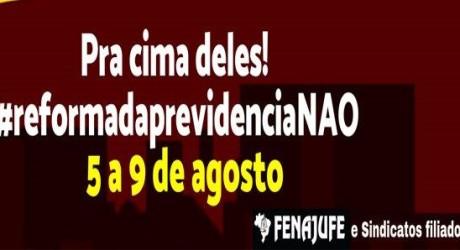 Sisejufe atende convocação da Fenajufe e enviará representantes a Brasília na semana de 5 a 9 de agosto